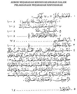 AUROD MUJAHADAH KHUSUS KEAMANAN DALAM PELAKSANAAN MUJAHADAH NISFUSSANAH