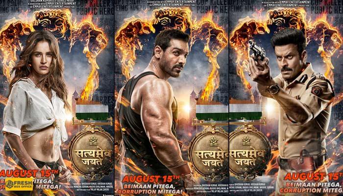 New hindi movie hd download | New Bollywood Movies 2018