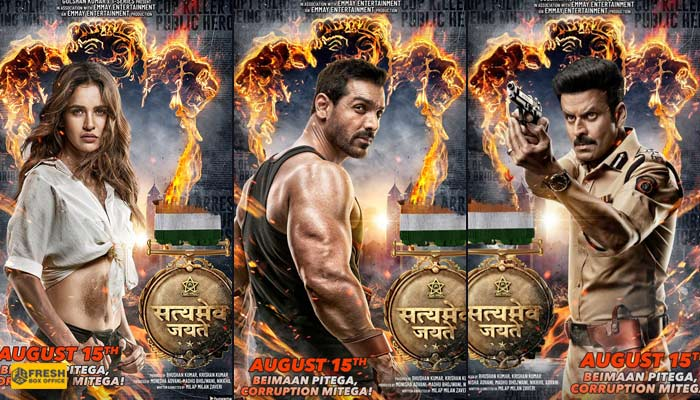 new hindi movie full hd