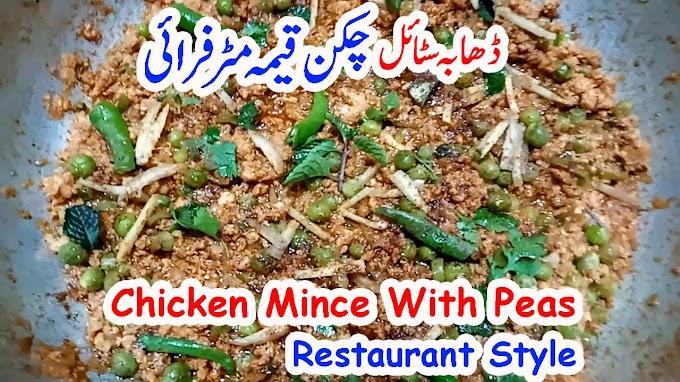 Dhaba Style Chicken Keema Matar Fry