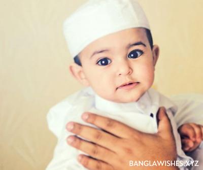 ছেলেদের ইসলামিক নাম অর্থসহ