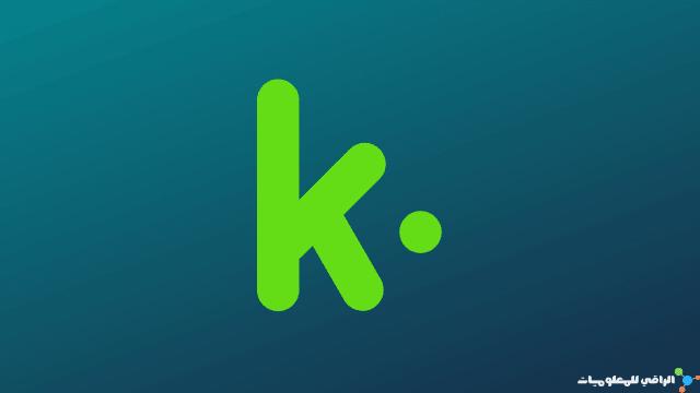 كيك - Kik