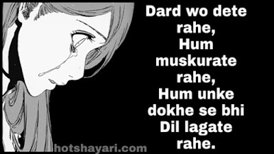 Love Shayari After Breakup In Hindi With Image