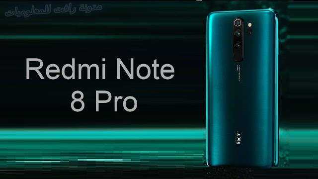http://www.rftsite.com/2019/09/redmi-note-8-pro.html