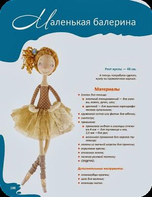 patron muñeca bailarina