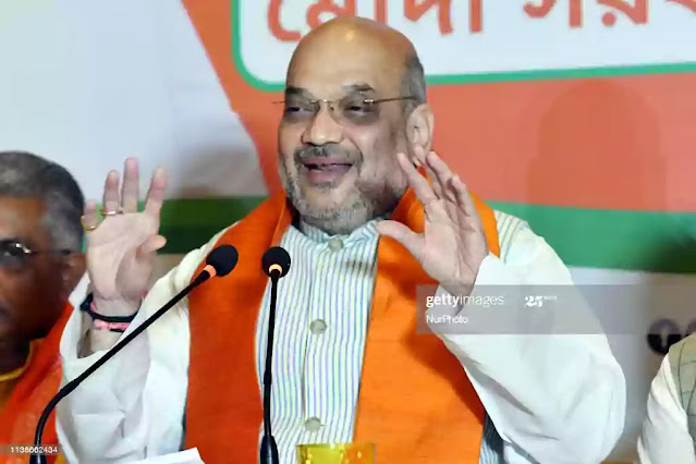 Home Minister Amit Shah Admitted In AIIMS