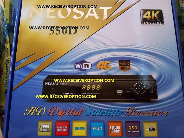 NEOSAT 550D HD RECEIVER POWERVU KEY NEW SOFTWARE