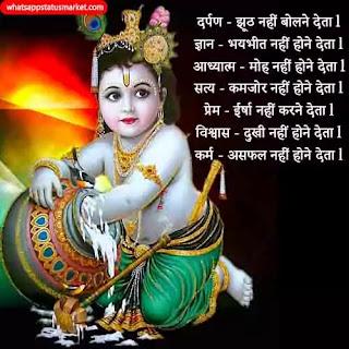 radha krishna sad image