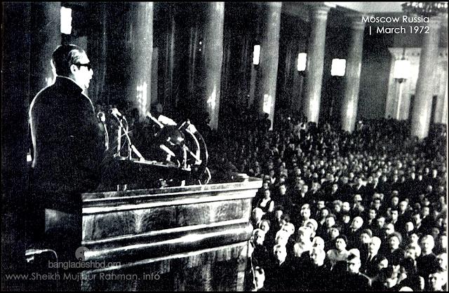 Sheikh Mujibur Rahman - Father Of The Nation - 🔴 bdnewsnet com