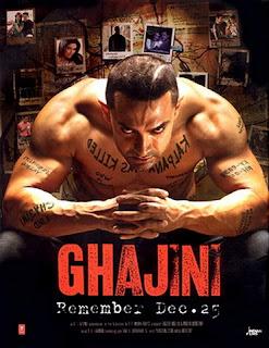 film poster 2008