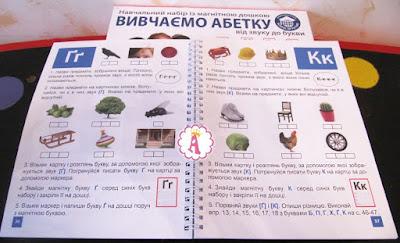 Изучение букв украинского алфавита К и Ґ