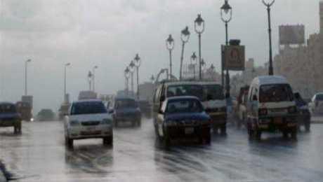 الأرصاد تعلن طقس الجمعة: أمطار على القاهرة واستمرار انخفاض الحرارة
