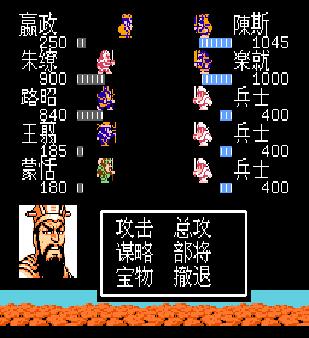 【FC】五虎諸神之吞食天地2,秦始皇贏政為主角的修改加強版!