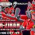 P-Bandai: RE/100 Vigna-Zirah - Release Info