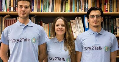 Σημαντική πρόκριση για την ομάδα iCry2Talk του ΑΠΘ