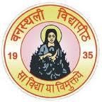 Banasthali Vidyapeeth Admission