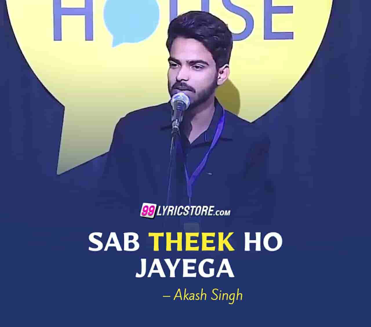 This beautiful Poetry base on 'Breakup' ( Move On) has written and performed by Akash Singh on The Social House's Plateform.