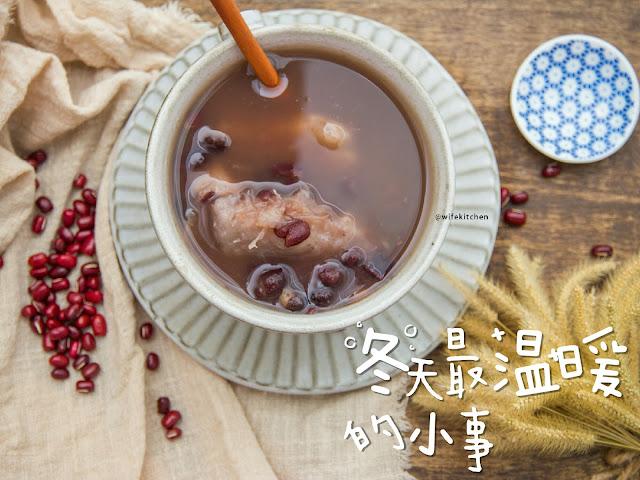 用電鍋煮出好吃不膩的蜜紅豆、蜜芋頭(影片)
