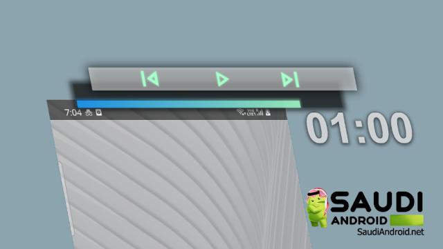 تطبيق مميز وجديد | Media Bar يضع وحدة تحكم كاملة لتشغيل الوسائط على شريط الحالة