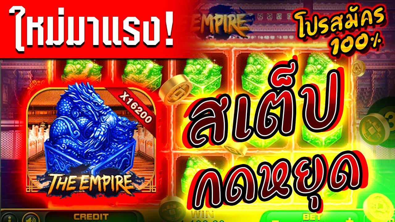 1xbet8 casino