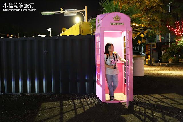 新竹走跳貨櫃市集拍照裝置藝術,粉紅色電話亭