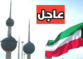 الكويت تفرض حظر تجوال و تقوم بإغلاق المدارس و الجامعات