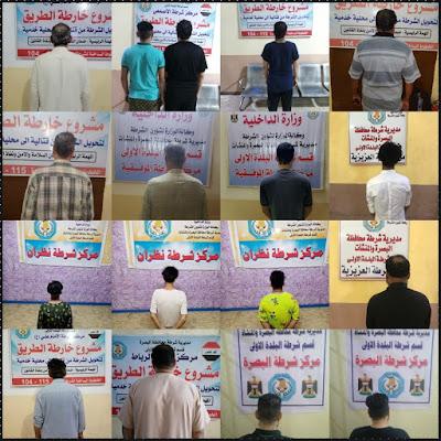البصرة.. القبض على عدد من المتهمين المطلوبين قضائيا والمخالفين للقانون