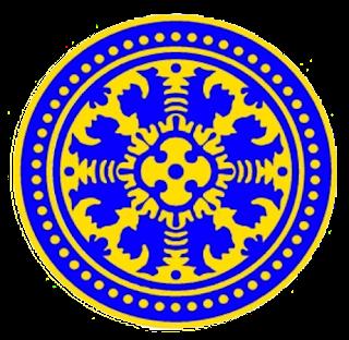 PENERIMAAN CALON MAHASISWA BARU ( UNUD )  UNIVERSITAS UDAYANA