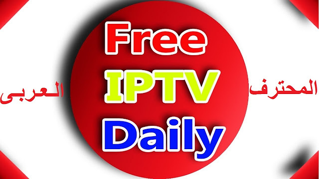 iptv,xtream iptv,xtream codes,xtream codes iptv,iptv free,xtream code iptv,zaltv,zaltv iptv,xtream,zaltv iptv player,free iptv,iptv smarters xtream codes,buy xtream codes iptv,m3u,iptv smarters pro xtream codes,xtream codes for iptv,xtream codes m3u,xtream iptv codes,xtream codes m3u playlist,xtream codes iptv free 2018,xtream codes iptv echolink,zaltv m3u,xtream codes lg tv,zaltv iptv apk