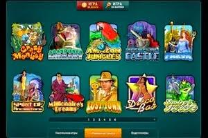 играть i слава казино
