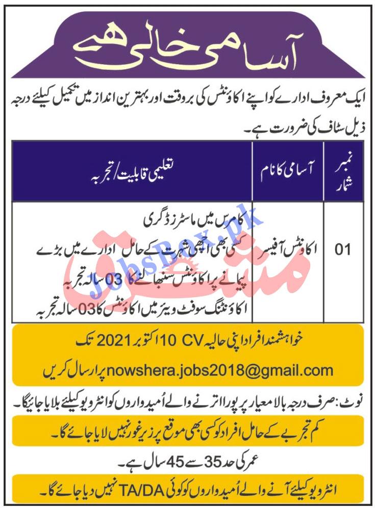 nowshera.jobs2018@gmail.com - Public Sector Organization Jobs 2021 in Pakistan