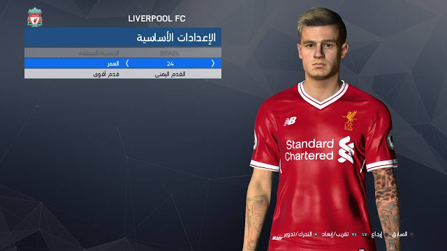 Coutinho Face 17-2018 By Shenawy For PES 2017