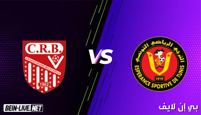 مشاهدة مباراة الترجي وشباب بلوزداد بث مباشر اليوم بتاريخ 22-05-2021 في دوري ابطال افريقيا