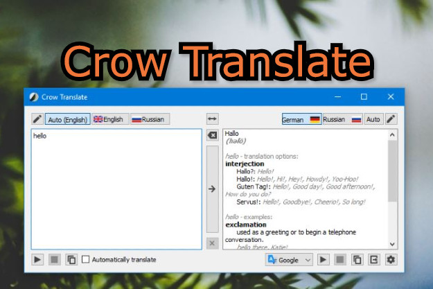 Crow Translate - Ένα ελαφρύ πρόγραμμα μετάφρασης για γρήγορα αποτελέσματα σε 117 γλώσσες