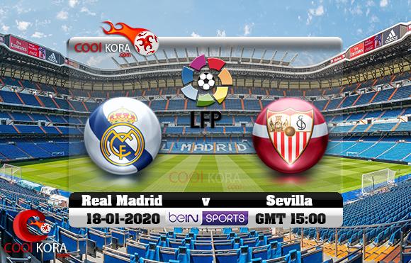 مشاهدة مباراة ريال مدريد وإشبيلية اليوم 18-1-2020 في الدوري الأسباني