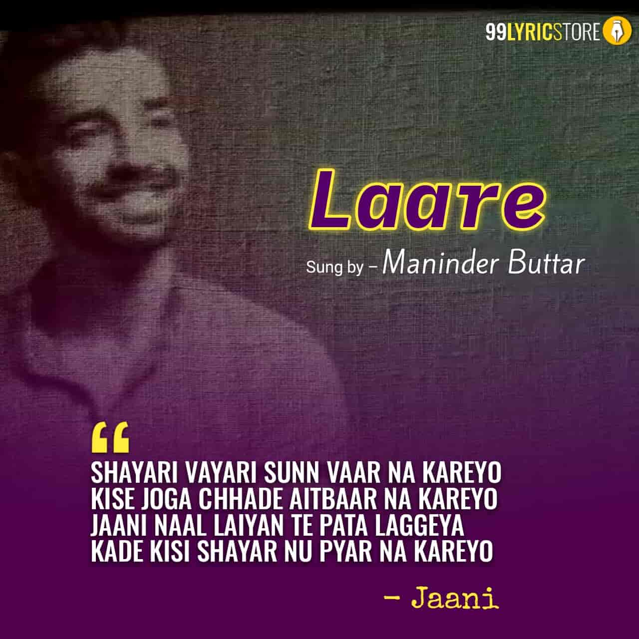 Laare Song images with Qoutes