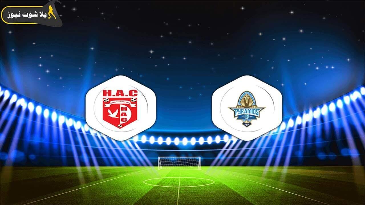 ملخص مباراة بيراميدز 2-0 حوريا بتاريخ 2020-10-21 كأس الكونفيدرالية الأفريقية