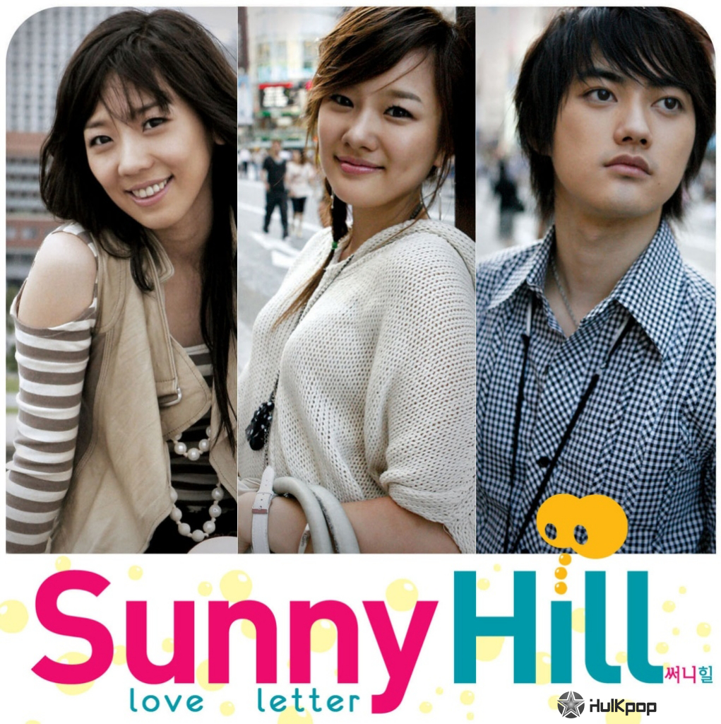 [EP] Sunny Hill – Love Letter