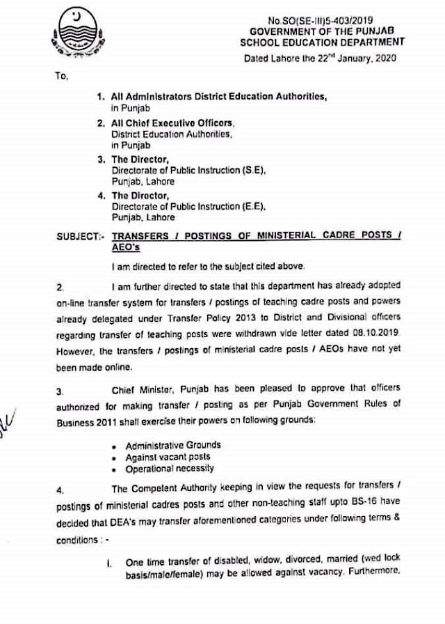 DELEGATION OF POWERS FOR TRANSFER & POSTINGS OF MINISTRERIAL CADER POSTS / AEOs