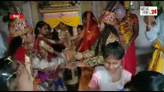 श्री कृष्ण जन्म उत्सव धूमधाम से मनाया एवं योग, नशामुक्ति, बेटी बचाओ का संदेश दिया