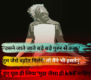 Dabang-status-for-facebook ,Dabang-status-in-hindi