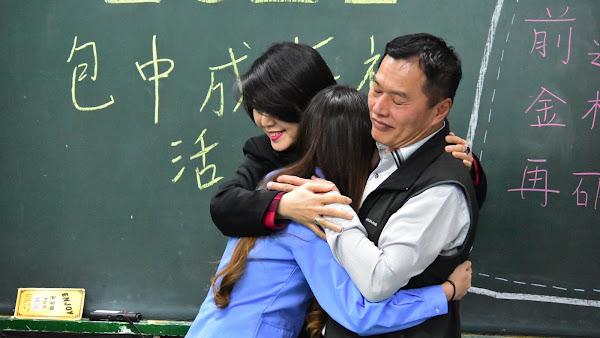 明道中學成年禮遵循古禮 學子感謝父母大聲說愛