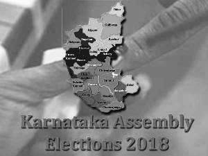 Karnataka Assembly Elections Results 2018