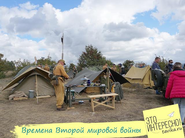 Военный лагерь в парке на Федюхиных высотах