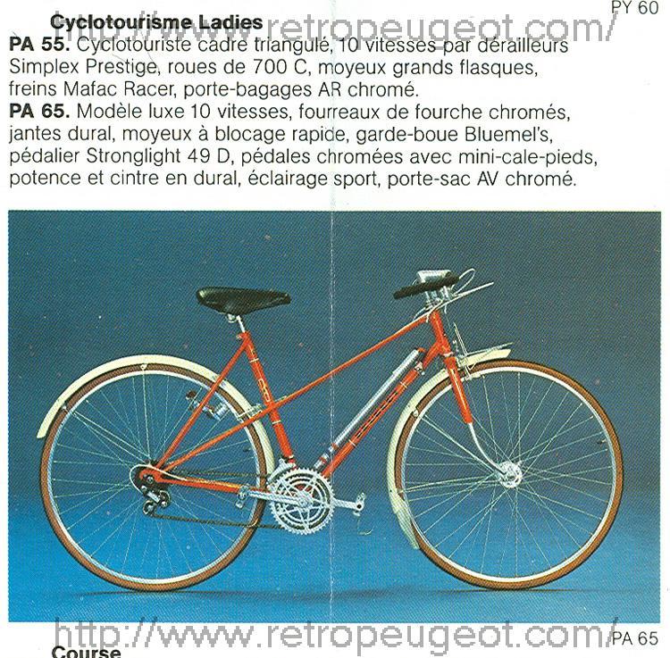 cycling in paris: my orange bike