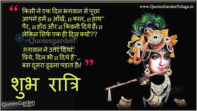 Heart touching Life Shayari Quotes in Hindi