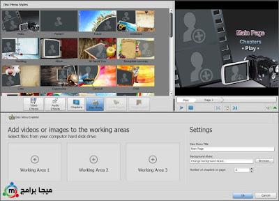 تحميل برنامج Soft4Boost Video Converter أخر إصدار