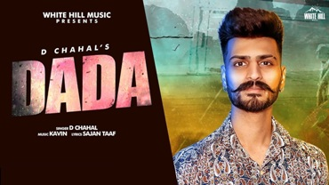 Dada Lyrics - D Chahal