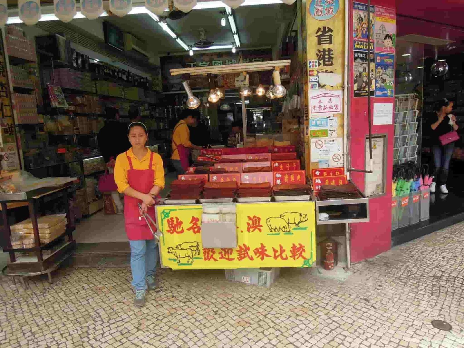 A souvenir and food store at Largo do Senado in Macau