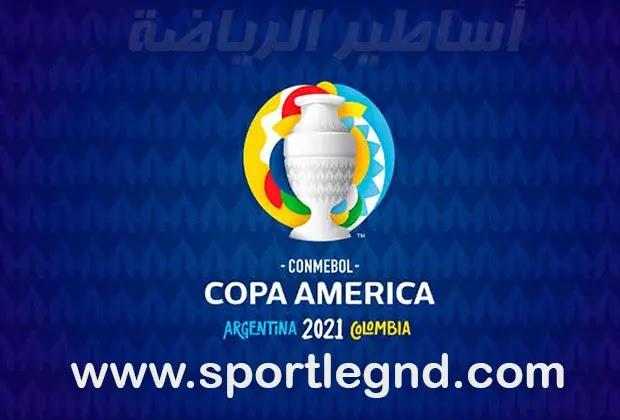 رسمي...كوبا امريكا تنطلق في موعدها المحدد بحضور جميع المنتخبات